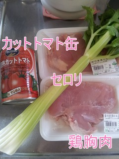 タラトゥユNO2.jpg