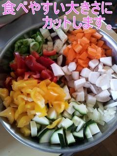 タラトゥユNO3.jpg